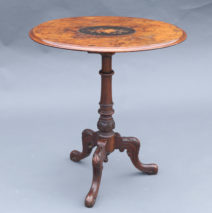 Walnut Wine Table